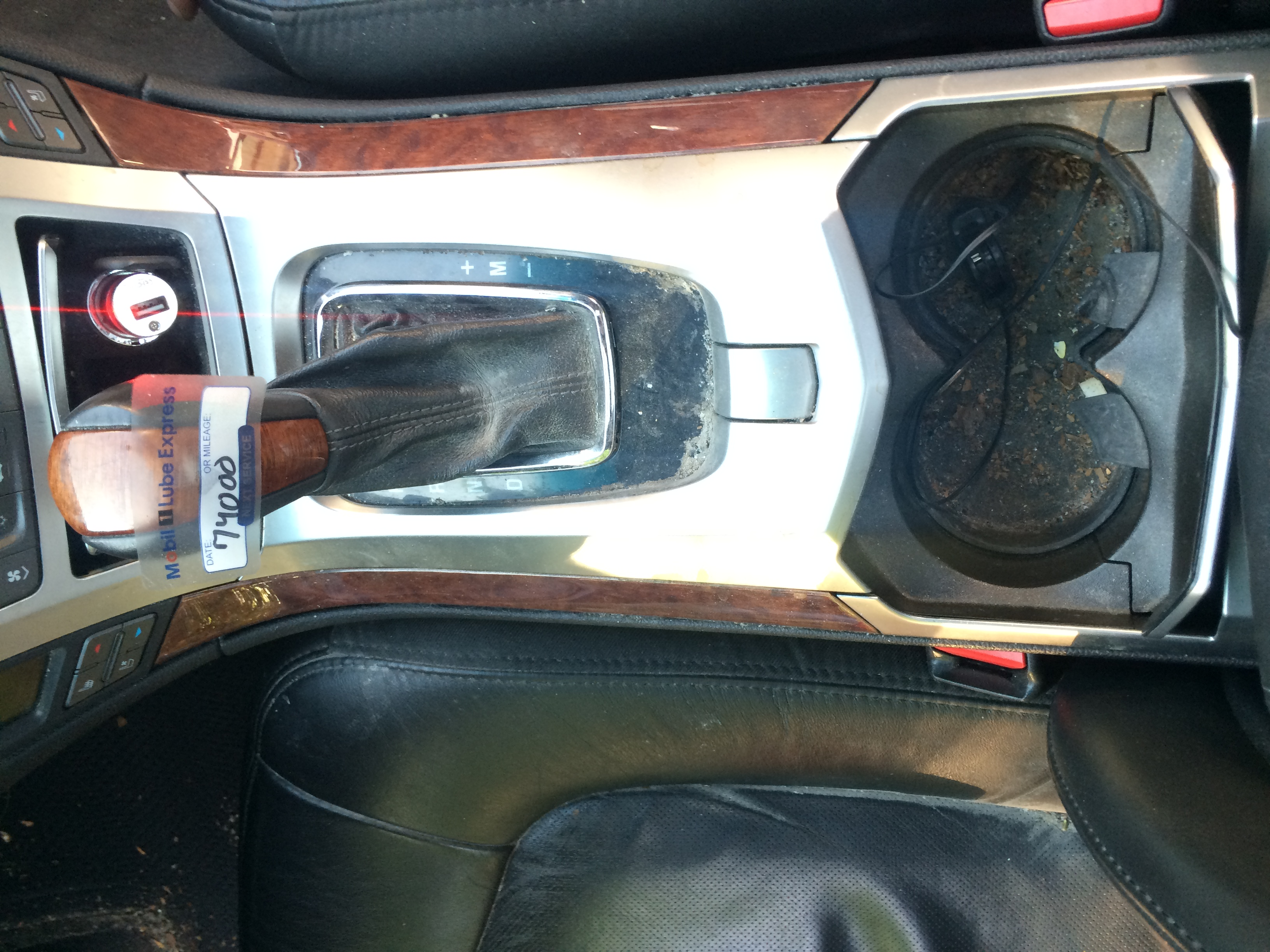 Center Console Before